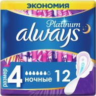 Прокладки «Always» Platinum Ultra, 12 шт.