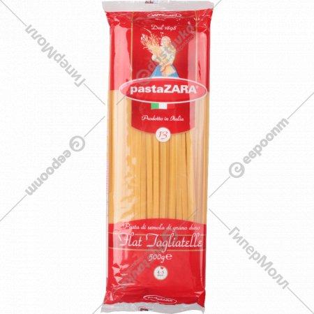 Макаронные изделия «Pasta Zara» №13 спагетти-лапша, 500 г.