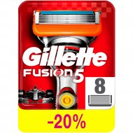 Кассеты для бритья «Gillette Fusion Power» 8 шт.