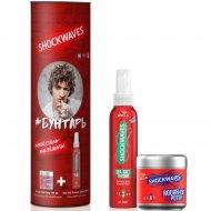 Набор: Гель-спрей для волос, 150 мл.+ Формирующая паста, 150 мл.