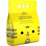 Гигиенический наполнитель «Цеосан» для гладкошерстных кошек, 5 л.