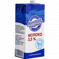 Молоко стерилизованное «Минская марка» 3.5%, 1000 мл.