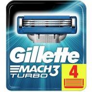 Сменные кассеты для мужской бритвы «Gillette» Mach3 Turbo, 4 шт.