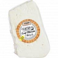 Сыр овечий мягкий «El'nuar» 150 г