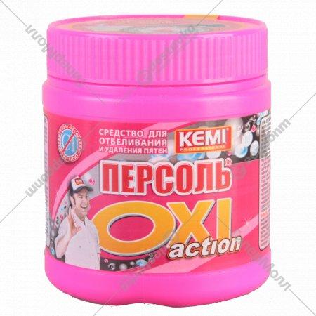 Пятновыводитель «OXI action» для белья, 500 г.