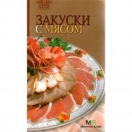 Книга «Закуски с мясом»