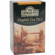 Чай черный «Ahmad Tea» Английский №1, 90 г.