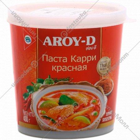 Паста карри «Aroy-d» красная, 400 г.