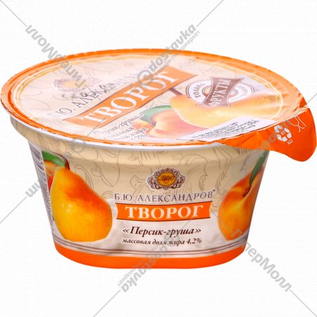 Творог «Б.Ю.Александров» персик-груша, 4.2%, 150 г.