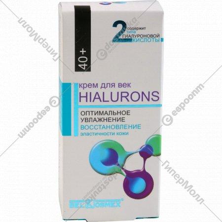 Крем для век «Hialurons» оптимальное увлажнение 40+, 15 г.