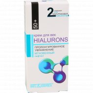 Крем для век «Hialurons» 50+, пролонгированное увлажнение, 15 г.