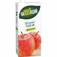 Сок яблочный «На100ящий» 0.95 л.