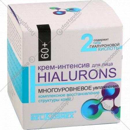 Крем для лица «Hialurons» многоуровневое увлажнение 60+, 48 г.