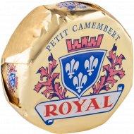 Сыр мягкий «Камамбер Роял» 45%, 125 г