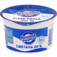 Сметана «Минская марка» 20%,180 г