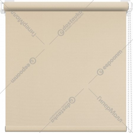 Рулонная штора «АС Март» Плейн, кремовый, 72х175 см