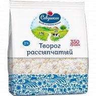 Творог рассыпчатый «Савушкин», 2%, 350 г.