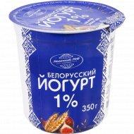 Йогурт «Белорусский» инжир, 1%, 350 г