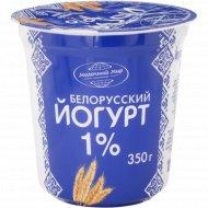 Йогурт «Белорусский» 1%, отруби-злаки, 350 г