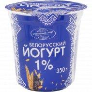 Йогурт «Белорусский» 1%, чернослив-злаки, 350 г