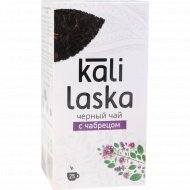 Чай чёрный «Kali Laska» с чабрецом, 25 саше-пакетов по 2 г, 50 г.