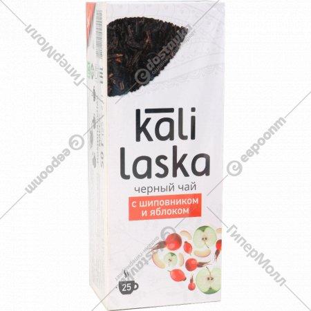 Чай чёрный «Kali Laska» с шиповником и яблоком, 25 шт по 2 г, 50 г.