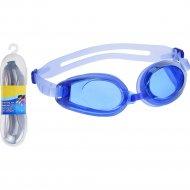 Очки для плавания «Belbohemia» 16 см, 541106