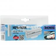 Нера-фильтр «Thomas» 787237.