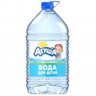 Вода питьевая «Агуша» 5 л.