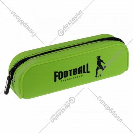 Пенал мягкий «Football».