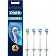Насадка «Braun» для ирригатора Oral_B ED17 63719734.