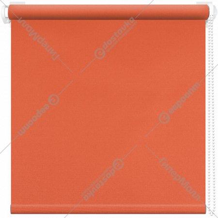 Рулонная штора «АС Март» Плейн, терракот, 61х175 см