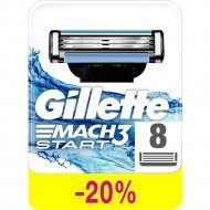 Кассеты для бритья «Gillette Mach3 Start», 8 шт.