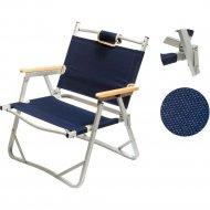 Кресло складное «Mon Ami» SUNB1219-6