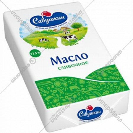 Масло сладкосливочное «Савушкин» Крестьянское, 72.5 %, 160 г.