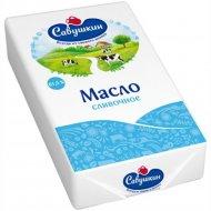 Масло сладкосливочное «Савушкин» несоленое, 61.5%, 160 г