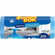 Пакеты для мусора «Фрекен Бок» 45х50 см, 30 шт.