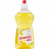 Средство для мытья посуды «Экономь-ка» сочный лимон, 500 г.