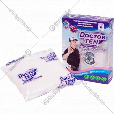 Средство для удаления накипи «Doctor Ten» антибактериальный, 200 г.