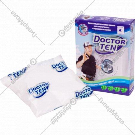 Средство для удаления накипи «Doctor Ten» для стиральной машины, 200г.