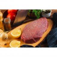 Полуфабрикат мясной «Говядина для ромштекса» охлаждённый, 1 кг.
