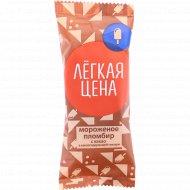 Мороженое «Легкая цена» с какао, 12%, 60 г.