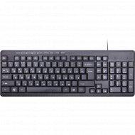 Клавиатура «Ritmix» RKB-155 Black.