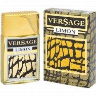 Туалетная вода «Versage Limon» мужская 100 мл.
