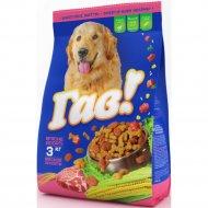 Сухой корм для собак «Гав!» Мясное ассорти, 3 кг.