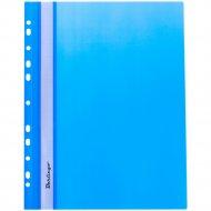 Папка-скоросшиватель с перфорацией «Berlingo» синяя.