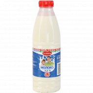 Молоко питьевое «Славита» ультрапастеризованное, 3.2%, 900 мл.