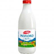 Молоко питьевое ультрапастеризованное 3.2%, 900 мл.