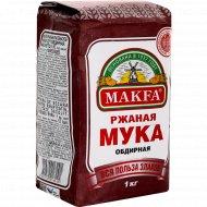 Мука ржаная «Makfa» хлебопекарная, 1 кг.