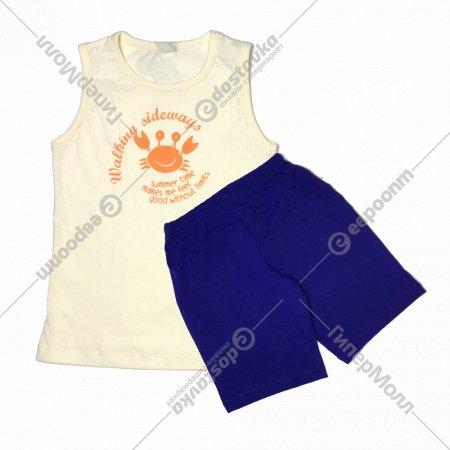 Пижама для мальчика, УЗТ-ПЖМ-003 .